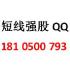 Q1810500793