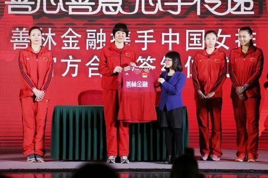 赞助中国女排的善林金融是谁?曾因虚假宣传两度被罚!