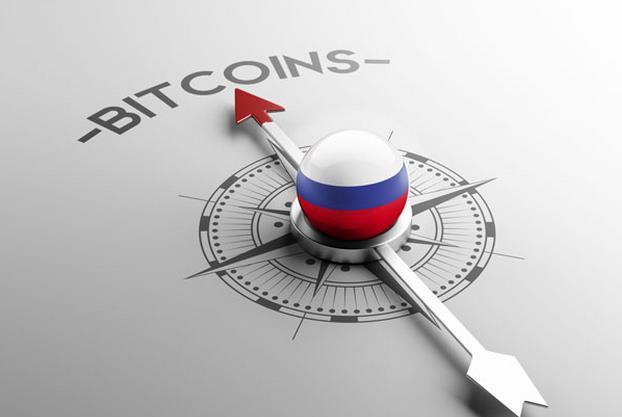 监管政策放松 俄罗斯首家比特币交易所成立