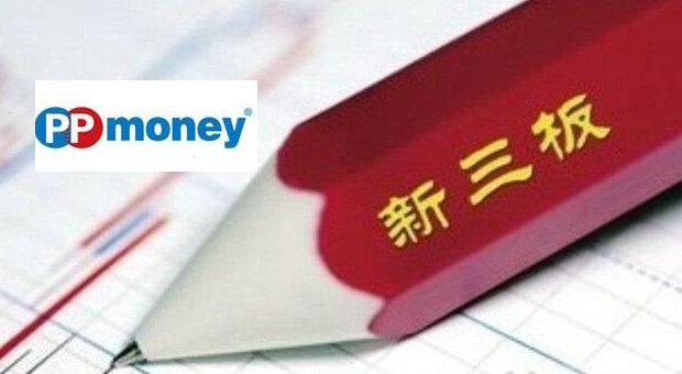 PPmoney母公司半年报:营收1.16亿,净利润亏3500万