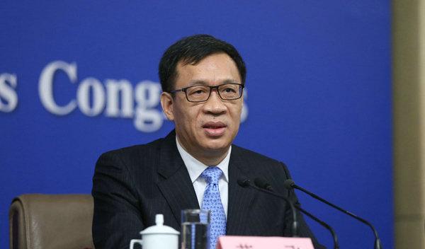 央行副行长范一飞:共同推动中国法定数字货币早日成为现实