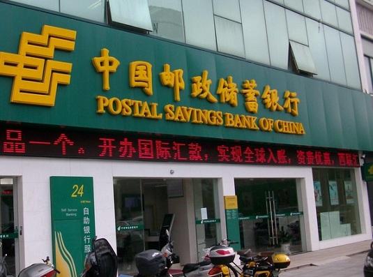 邮储银行与蚂蚁金服将在同业授信、ABS等方面加深合作