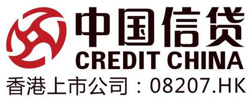"""网信集团旗下公司上半年P2P贷款业务收入过亿 将更名""""中国信贷科技"""""""