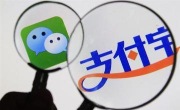移动支付战火蔓延:支付宝、微信获香港首批支付牌照