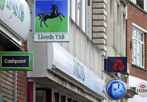 CMA出台新政策:英国银行需要在两年内完成金融技术改革