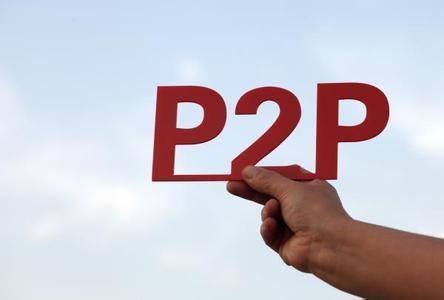 新规下P2P忙办证急转型 大标统统变成100万