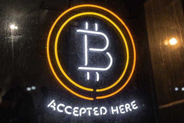 非法经营区块链数字货币平台的刑事责任