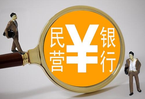 """青龙管业发布公告 """"中汇银行""""已获名称核准"""