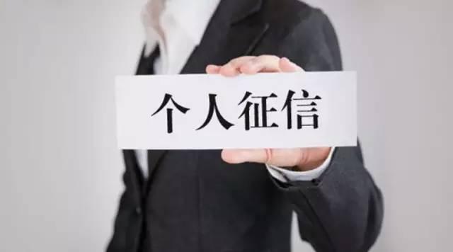 人社部推出人社信用评分体系,分值为674-1224分