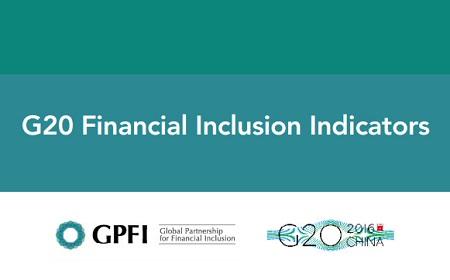 6个大类19个小项 《G20普惠金融指标体系》升级版都说了啥?