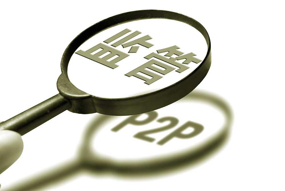 P2P整改手册(三):债权转让模式还能怎么做?