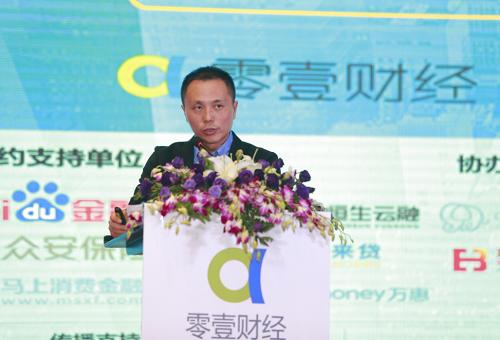微汇金融副总裁黄坚峰:消费金融资产证券化前景广阔