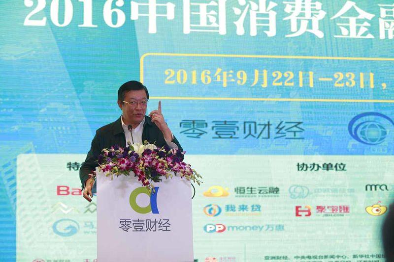 郭田勇:风控和成本问题将制约消费金融发展