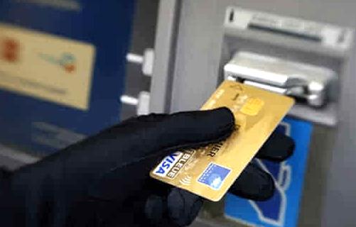 人民银行等六部门联合开展整治非法买卖银行卡信息专项行动