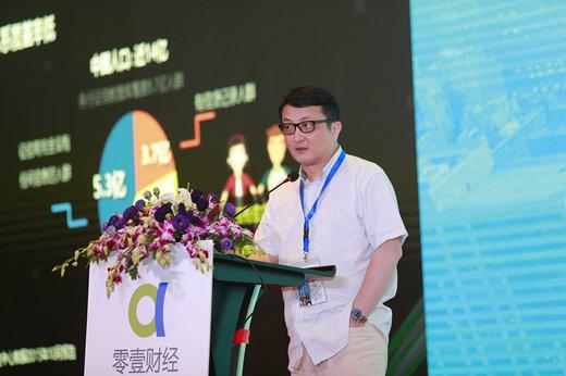 信而富首席战略官王峻:预先筛选机制可以预防欺诈