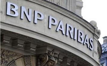 法国巴黎银行计划在区块链平台上发行迷你债券