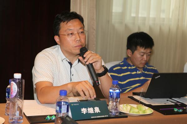 李继泉:网贷监管办法或许不完美,依然要严格执行