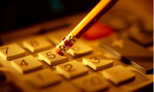 手机银行Zero获得250万美元种子轮融资