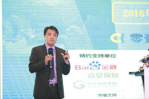 恒丰银行海外发展部总裁李徽徽:消费金融的挑战是好事