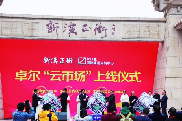 中国转型互联网最激进的地产商,正谋求保险和支付牌照