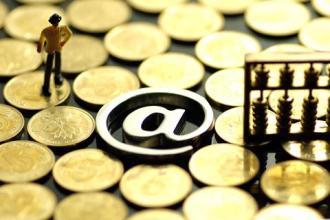 工商总局公布《开展互联网金融广告及以投资理财名义从事金融活动风险专项整治工作实施方案》