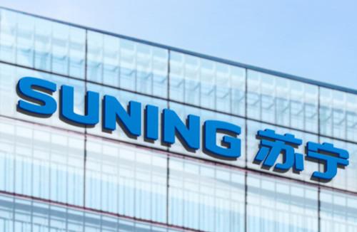 苏宁云商出资1.47亿增持苏宁消费金融股权至49%