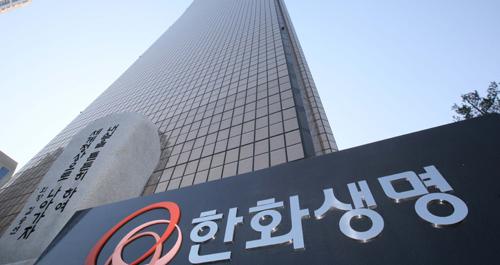 韩华人寿买入Lending Club,学习中国好榜样