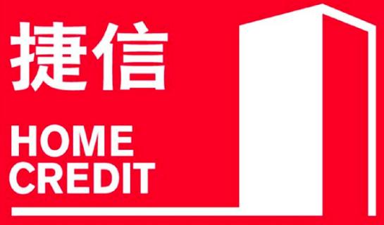 捷信发行超13亿消费贷款ABS产品;三方面宏观因素利好资产证券化发展