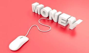 上半年移动支付交易规模超13万亿 牌照价格走高