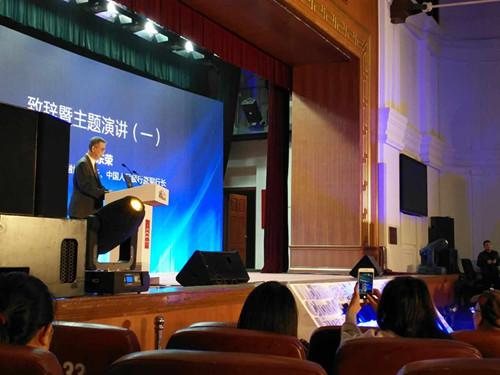 李东荣:互联网金融要摒弃唯用户体验论、唯规模论