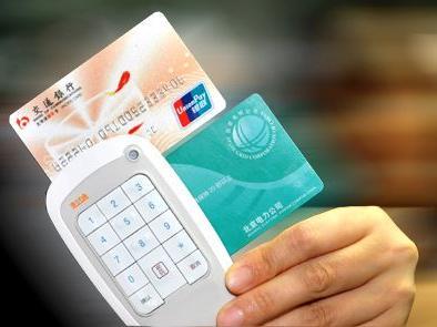 一张几亿的支付牌照,背后有哪些我们看不到的交易?