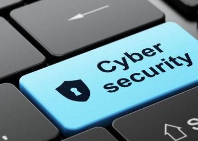 欧盟颁布新的网络安全监管法 英国将面临重大考验