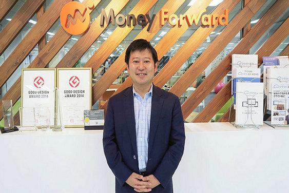 日本金融科技公司Money Forward获1100万美元D轮融资