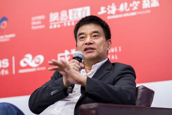 小米银行有望年底开业 刘永好或任董事长