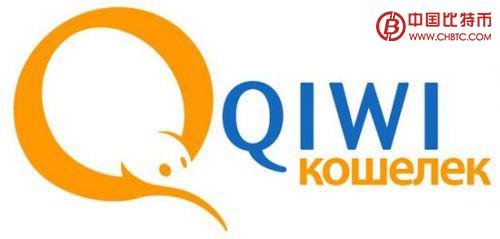 俄罗斯知名的支付公司QIWI加入R3区块链联盟