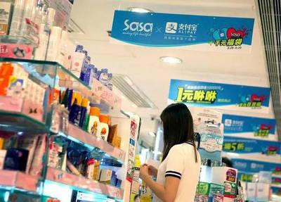 第三方支付纷纷布局香港,拓展跨境业务