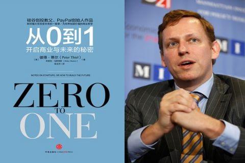 特朗普任命比特币投资者 Peter Thiel 加入总统过渡团队