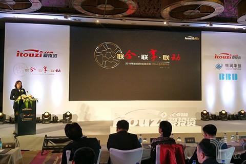 爱投资获2.5亿元B轮融资,发布iWind大数据风控系统