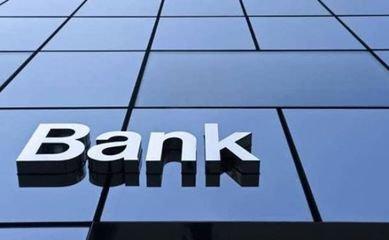 央行分类账户管理新规即将实施 银行业将发生三大变化