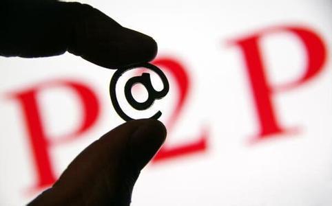 从网贷平台备案登记看行业发展