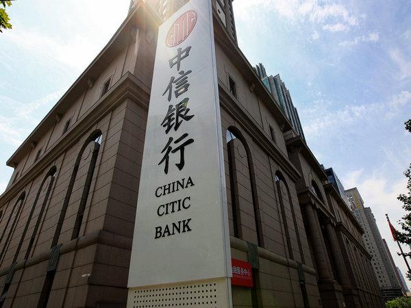 中信银行发行27.734亿信用卡分期资产ABS产品