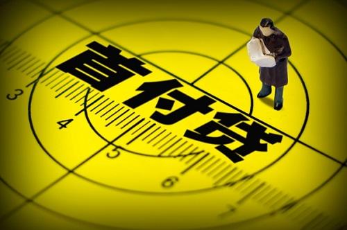 深圳互金协会发布通知 严禁成员单位开展首付贷等违规业务
