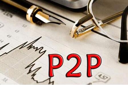 互金整治方案公布满月 合规P2P表现强劲