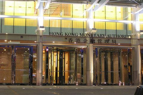 香港金融管理局发布区块链白皮书:这仅仅是迈出区块链研究计划的第一步