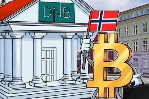挪威DNB银行推出app内购买比特币服务