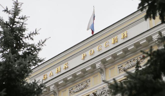 俄罗斯央行计划出台众筹监管条例