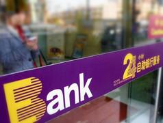光大银行与第四范式合作,信用卡业务欲借助人工智能技术