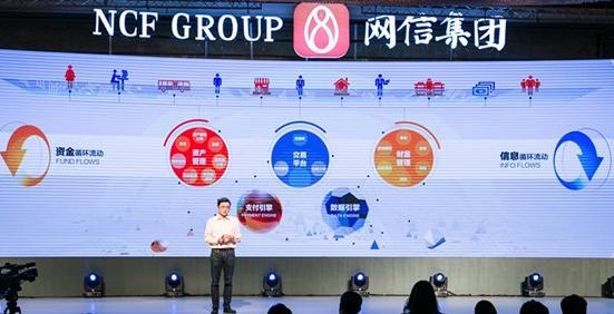 网信集团拟8亿元收购掌众金融 加码消费金融