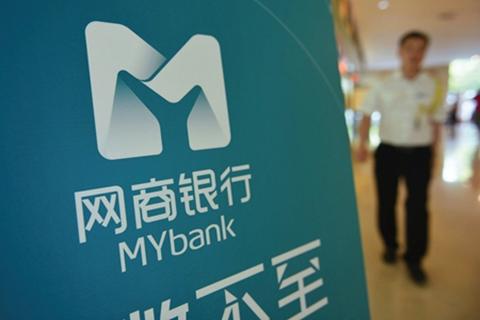 网商银行将首发ABS,互联网银行天生短板将被打破?