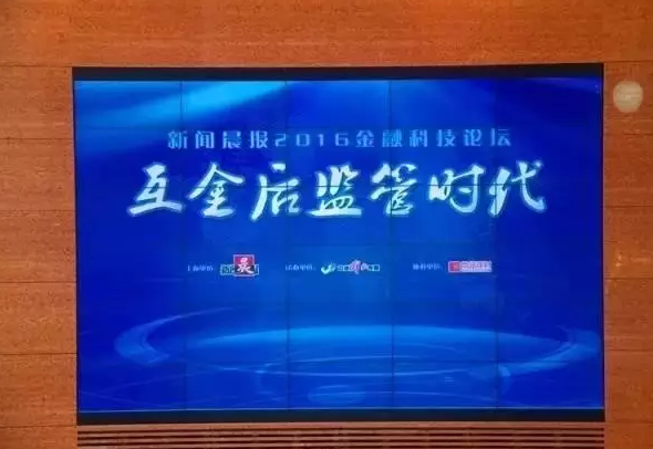 壹理财欧阳华骏:后监管时代的金融创新